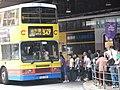 Citybus Route 347.JPG