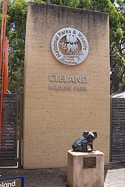 Cleland Wildlife park entrance.jpg