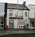 Closed Carpenters Arms pub, Maindee , Newport - geograph.org.uk - 1579368.jpg
