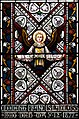 Cloyne St. Colman's Cathedral North Transept W20 Clement Francis Lawless 2015 08 27.jpg