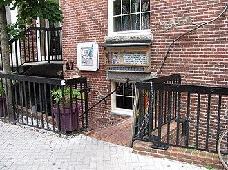 Club Passim - Entrance on Palmer Street