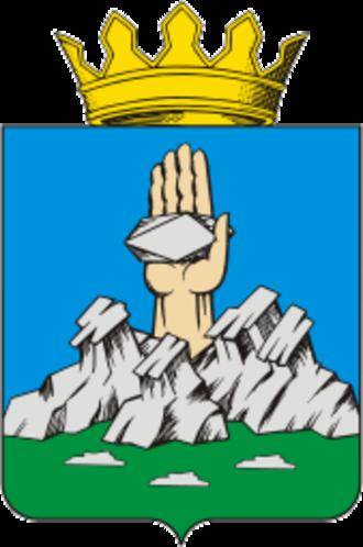 Gornozavodsky District - Image: Coat of Arms of Gornozavodsky rayon (Perm krai) (2008)