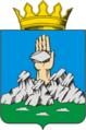 Coat of Arms of Gornozavodsky rayon (Perm krai) (2008).png