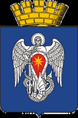 Mikhaylovka, Volgograd Oblast - Image: Coat of Arms of Mikhaylovka (Volgograd Oblast) 2009