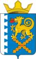 Coat of Arms of Novolyalinsky rayon (Sverdlovsk oblast).png