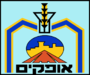 Coat of arms of Ofakim.png