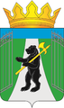 Coat of arms of Pervomaysky District of Yaroslavl Oblast (with crown).png