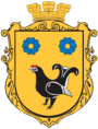 Coat of arms of Starovyzhivskyj district.png