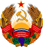 Coat of arms of Transnistria.svg