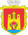 Coats of arms of Zvyrka.png