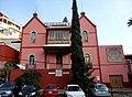 Comité del Partido Revolucionario Institucional (PRI), Guanajuato Capital, Guanajuato.jpg