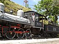 Conservatória, Valença - RJ, Brazil - panoramio (16).jpg
