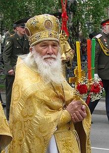 Ecclesiastical award - Wikipedia