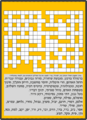 Crosswords schelet.png