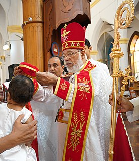 Chrismation Initiation rite also known as confirmation