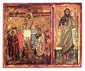 Crucifixion with Saint John the Baptist (Macedonia, 17th c., Pushkin museum).jpg