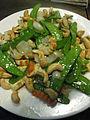 Cuisine of Macau IMG 5377.JPG