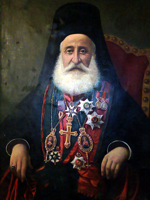 Melkite Catholic Patriarchate of Antioch - Image: Cyril VIII Geha