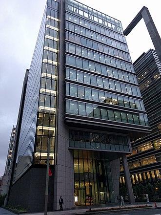 DIC Corporation - Image: DIC new HQ