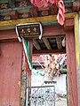 Da Bao Temple - panoramio.jpg