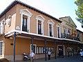 Daimiel - Ayuntamiento 4.jpg