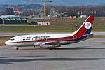 Dan-Air London Boeing 737-2E7-Adv G-BLDE (27018964466).jpg