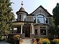 Daniel Caswell House.jpg