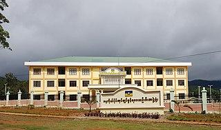 Danu Self-Administered Zone Self-administered zone in Shan State, Myanmar