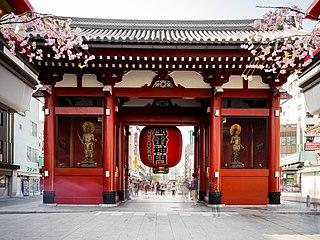 Asakusa town located in Taitō-ku, Tokyo