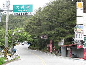 Xiulin, Hualien - Xiulin Township