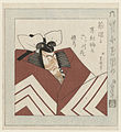 De kabuki acteur Ichikawa Danjûrô VI-Rijksmuseum RP-P-1995-294.jpeg