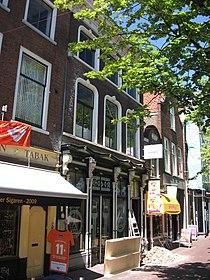 Delft - Wijnhaven 11-12.jpg