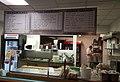 Deli Mill Albany, NY (37215545224).jpg