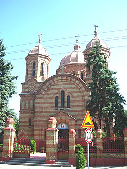 Deliblato, Romanian Orthodox church.jpg