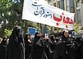 Demonstration of Hijab & modesty in Nishapur- July 12 2013 11.JPG