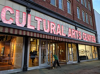 Dinah Washington - The Dinah Washington Cultural Arts Center in Tuscaloosa, Alabama.