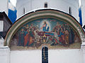 Domes of Assumption cathedral. Fragment. Sergiyev Posad, Russia 1.jpg