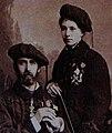 Don Alfonso Carlos y Dona Maria das Neves.jpg