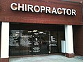 Don Jones Chiropractic (5424295563).jpg