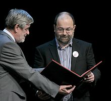 Državna proslava ob Prešernovem dnevu 2012 - Andrej E Skubic.jpg