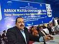 "Dr. Jitendra Singh addressing at the inauguration of the 3rd ""Assam Water Conference-2015"".jpg"