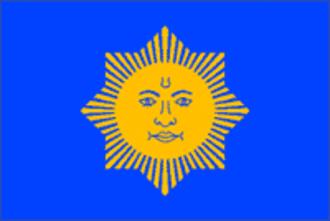 Chamba State - Image: Drapeau Chamba
