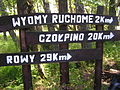 Drogowskaz w Słowińskim Parku Narodowym - lipiec 2012.jpg