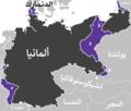 Duitsland1914-1923-ar.png