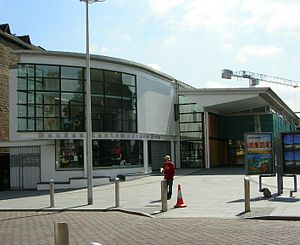 Dundee Contemporary Arts - Dundee Contemporary Arts