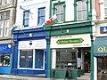 Dylan Thomas Internet Cafe, Bangor Street - geograph.org.uk - 250297.jpg