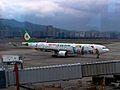 EVA Air Airbus A330-300.JPG