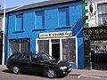 E Lyons, Coalisland - geograph.org.uk - 1413048.jpg