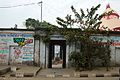 Eastern Entrance - Bara Rashbari Complex - 78 Tollygunge Road - Kolkata 2014-12-14 1660.JPG