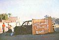 Eastern Province Uprising 1979.jpg